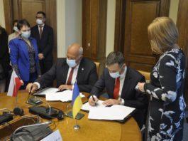 Украина и Польша договорились обмениваться налоговой информацией